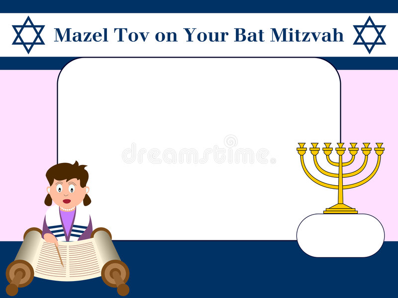 Download Photo Frame - Bat Mitzvah Stock Photo - Image: 8081850