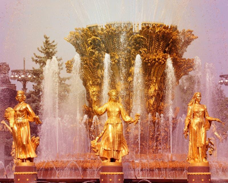 Photo of a retro fountain sculpture royalty free stock photo
