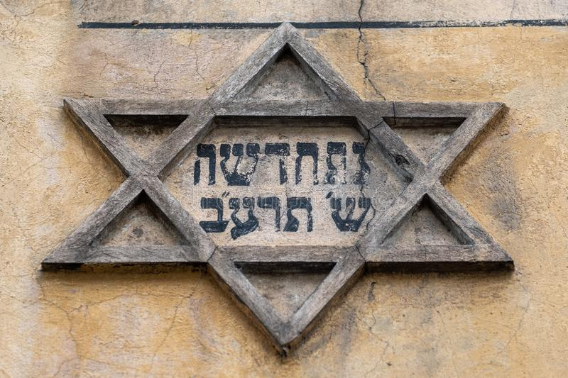Star of David symbol on the exterior of an old prayer house in Kazimierz, the historic Jewish quarter of Krakow, Poland. Photo of a Star of David symbol on the royalty free stock images