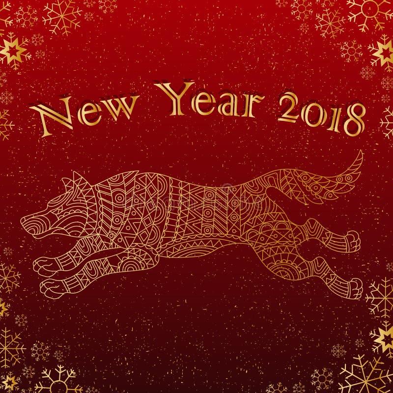Photo sur le thème de la nouvelle année, chien de caractère chinois sur un fond de Bourgogne avec des flocons de neige et les mot illustration stock