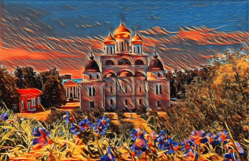 Photographic art picture of shining golden cupola of orthodox church of Dmitrov Kremlin under blue sky vector illustration