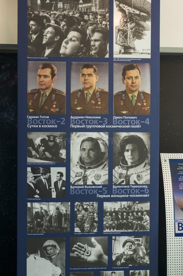 Photos des cosmonautes de l'URSS les plus célèbres image stock
