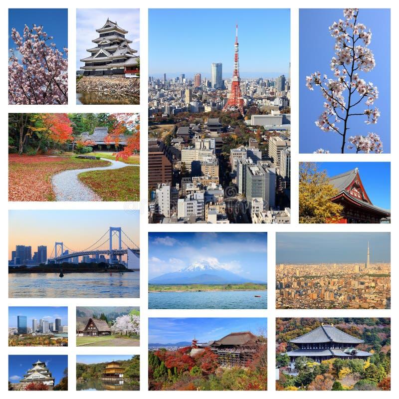 Photos du Japon réglées photographie stock libre de droits