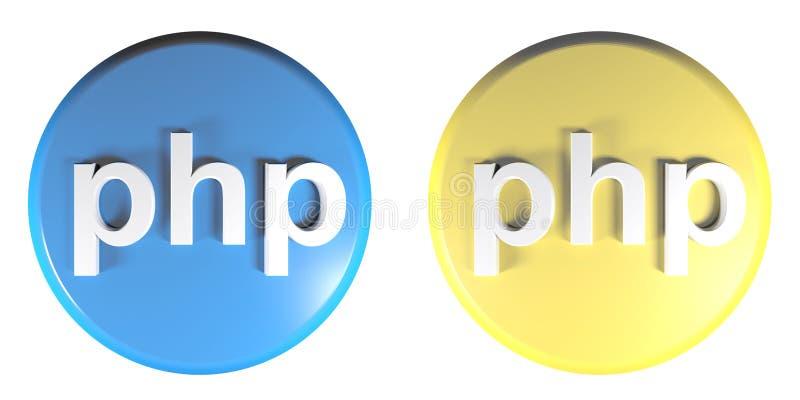 PHP błękitni i żółci okręgu pchnięcia guziki - 3D renderingu ilustracja ilustracji