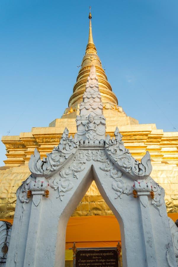 Phra тот висок Chae Haeng стоковые фотографии rf