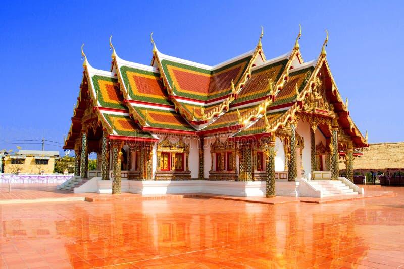 Phra That Choeng Chum temple Sakon Nakhon Thailand. Phra That Choeng Chum temple at Sakon Nakhon Thailand stock image