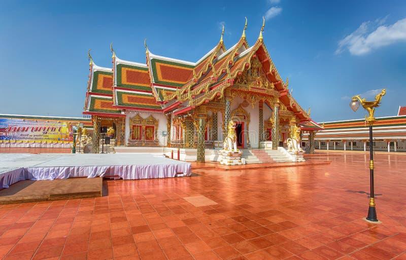 Phra That Choeng Chum Temple Sakon Nakhon, Thailand. Asia royalty free stock photos