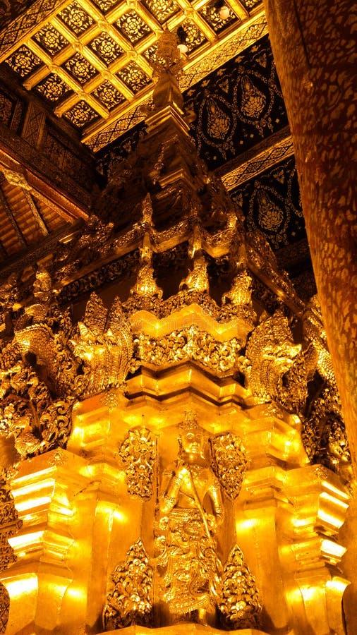 Phra Dhatu Chom pasek. zdjęcia stock