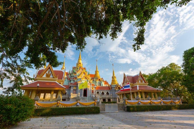 Phra Maha That Chedi Phakdee annonce photo libre de droits
