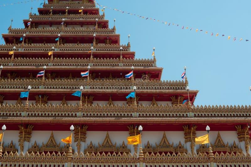 Phra-Mahathat-Kaen- Nakhon imagen de archivo libre de regalías