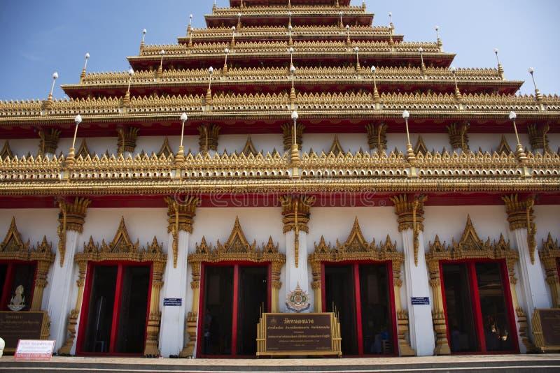 Phra Mahathat Kaen Nakhon pagoda w Wata Nong Waeng świątyni dla tajlandzkich ludzi i podróżnicy odwiedzamy i my modlimy się przy  fotografia royalty free
