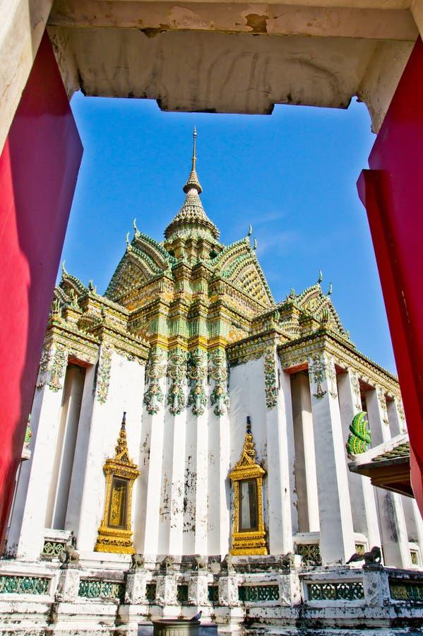 Download Phra Mondop (Hor Tri Jaturamuk) In Wat Pho Stock Image - Image: 23662841