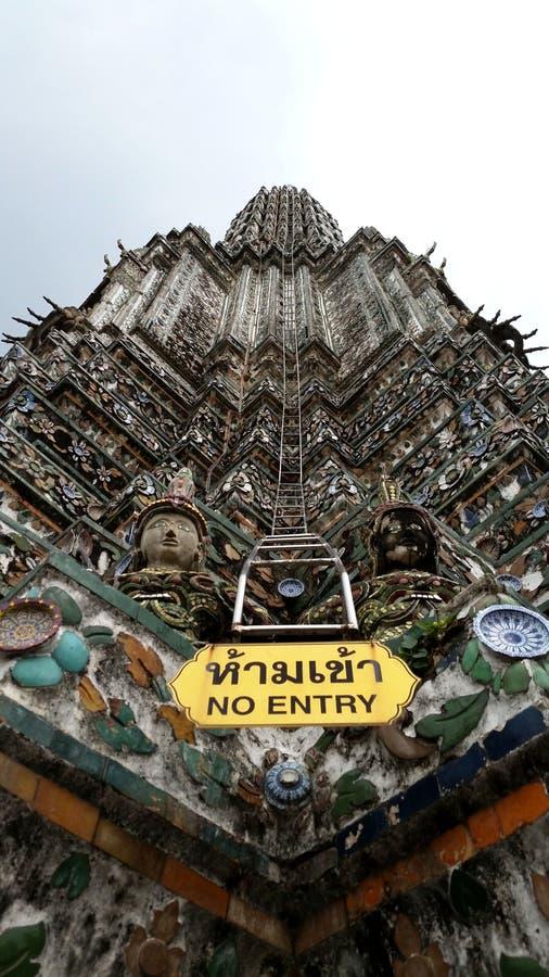 Phra Rozwala Wat Arun zdjęcie royalty free