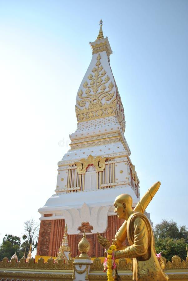 Phra Tat Nakhon Phanom