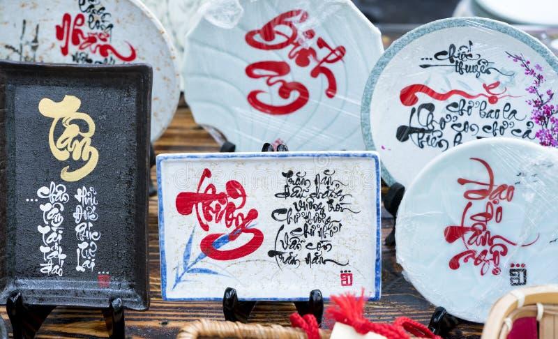 Phrase écrite de haut-parleur art lunaire de nouvelle année de céramique avec le ` des textes heureux, mérite, fortune, longévité photos stock
