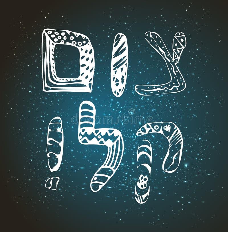 The phrase in Hebrew Tzom Kal Light post. Doodle, hand draw. Vector illustration.  stock illustration