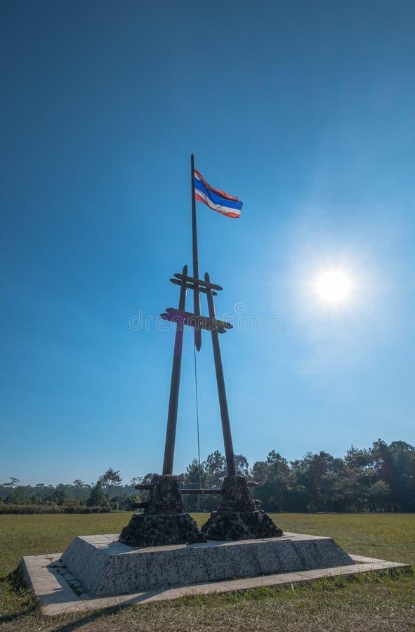 Phu Kradueng park narodowy fotografia stock