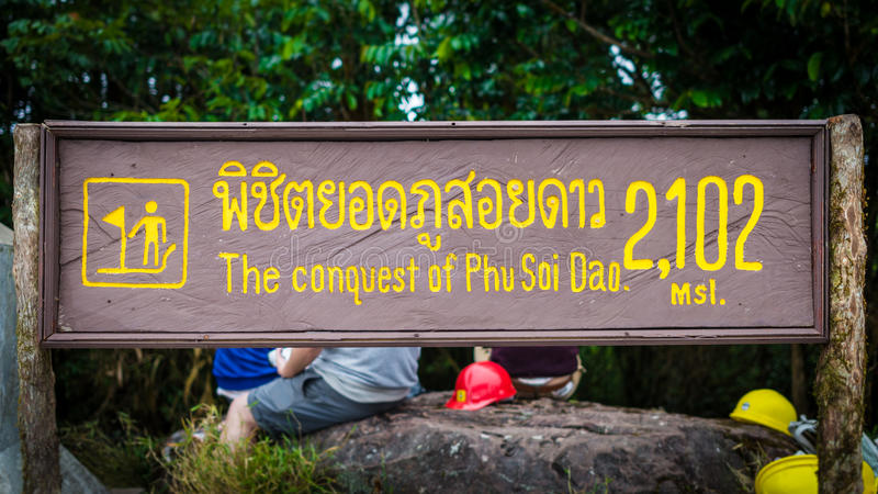 Phu Soi Dao National Park royalty free stock photography