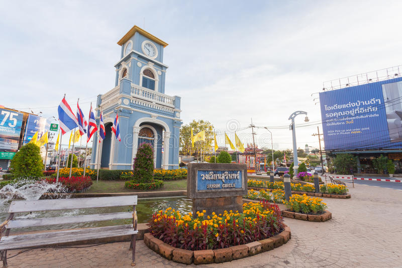 Phuket, Ταϊλάνδη - 25 Δεκεμβρίου 2015: Ο πύργος ρολογιών του κύκλου Surin στοκ εικόνα