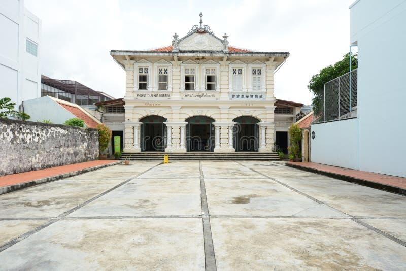 Phuket museum arkivbild