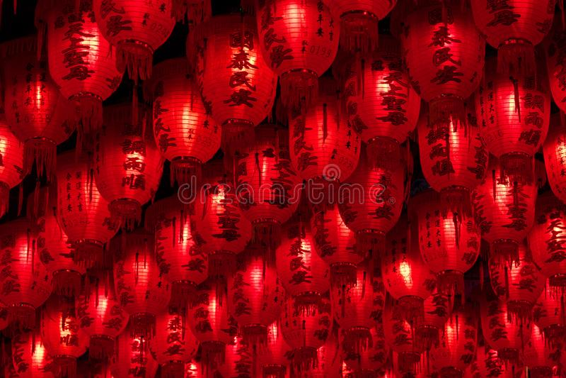 Pięknego tradycyjni chińskie nowego roku czerwieni papieru latern dekoracja w Tajwan Zamyka w górę amp pojęcia obrazy stock