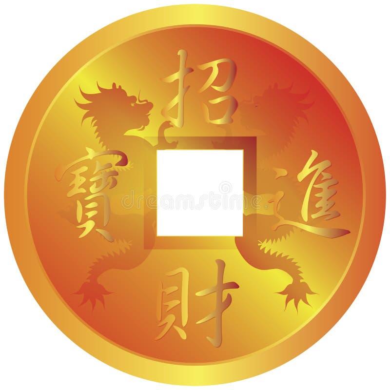 Pièce d'or chinoise avec des symboles de dragon illustration de vecteur