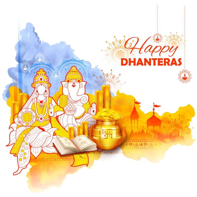 Pièce d'or dans le pot pour la célébration de Dhanteras sur le festival heureux de lumière de Dussehra du fond d'Inde illustration stock