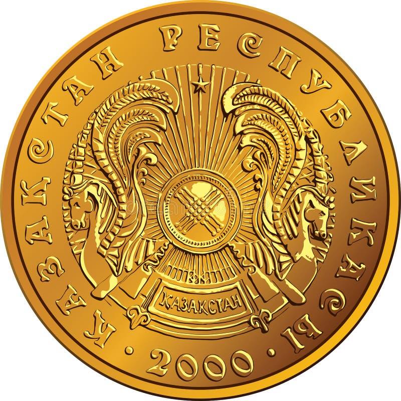 Pièce d'or kazakh d'argent avec l'emblème illustration libre de droits