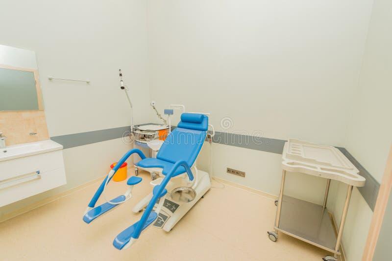 Pièce de gynécologie dans l'hôpital photographie stock libre de droits