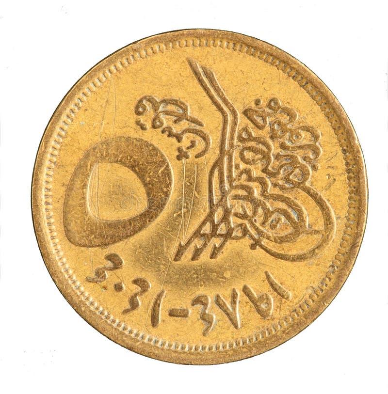 piece de monnaie egypte