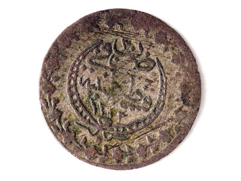 pièce de monnaie antique de tabouret photographie stock