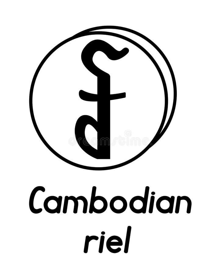 Pièce de monnaie avec le signe cambodgien de riel illustration de vecteur