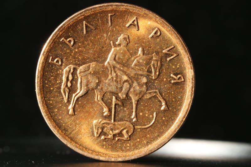 Pièce de monnaie bulgare photo libre de droits