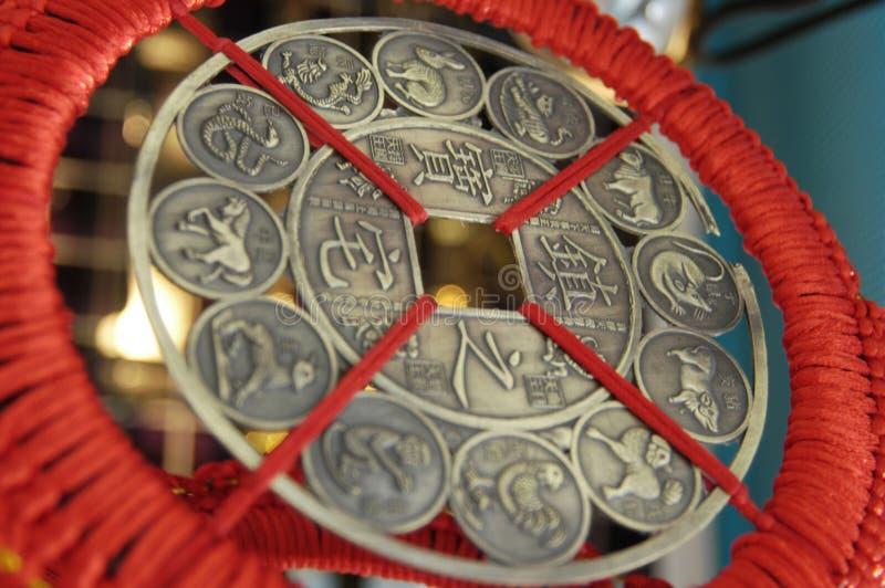 Pièce de monnaie chinoise antique image stock