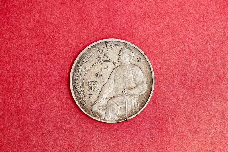 Pièce de monnaie commémorative de l'URSS un rouble à la mémoire de Tsiolkovsky photographie stock