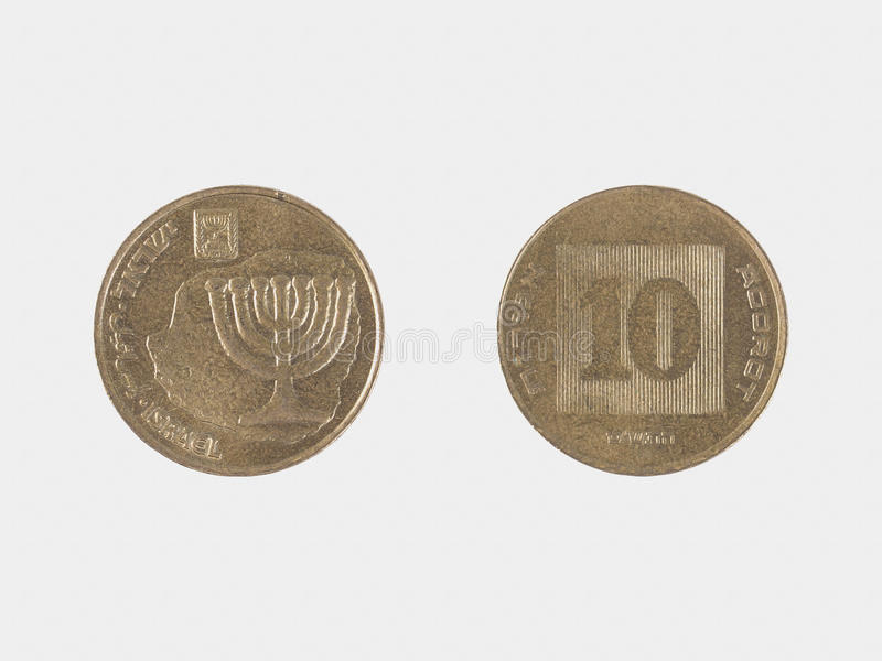 Pièce de monnaie de l'agotor Israeli10 photos stock
