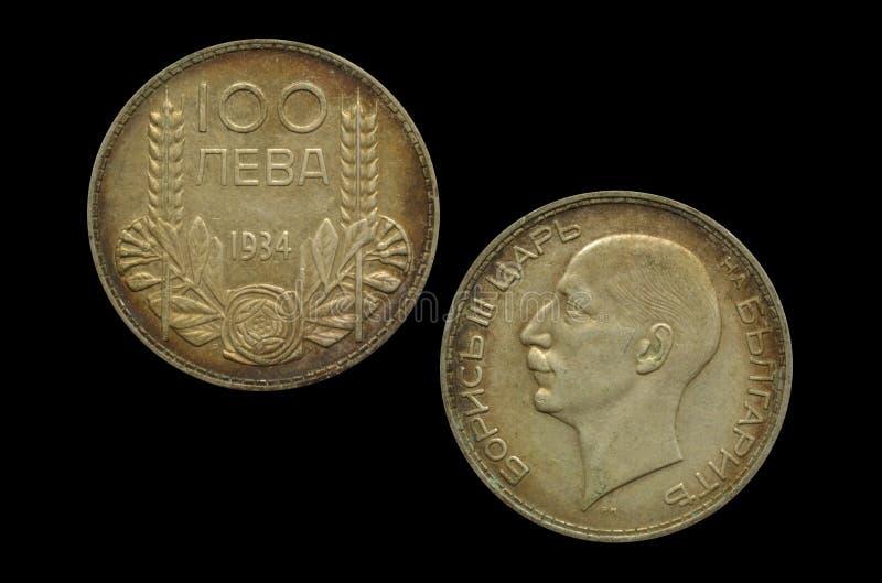 Pièce de monnaie 1934 de lev de 100 Bulgares photographie stock