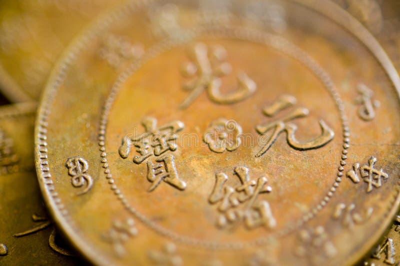Pièce de monnaie de tonnelier images libres de droits