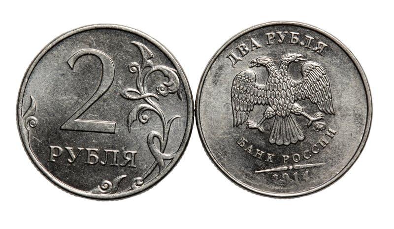 Pièce de monnaie deux roubles sur un fond blanc photo stock