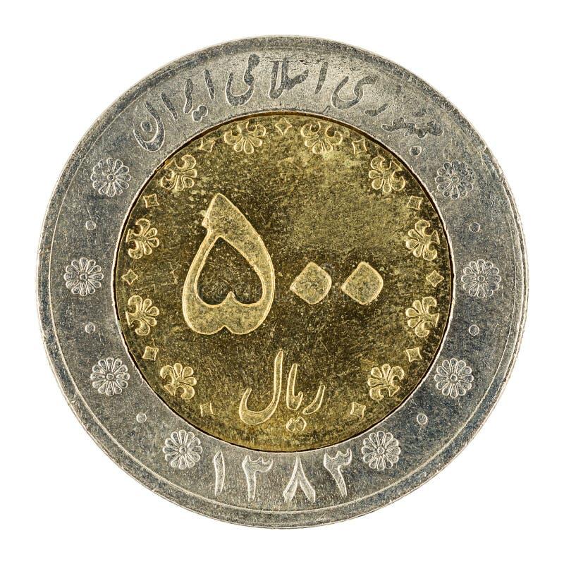 pièce de monnaie du rial 500 iranien d'isolement sur le fond blanc photos stock