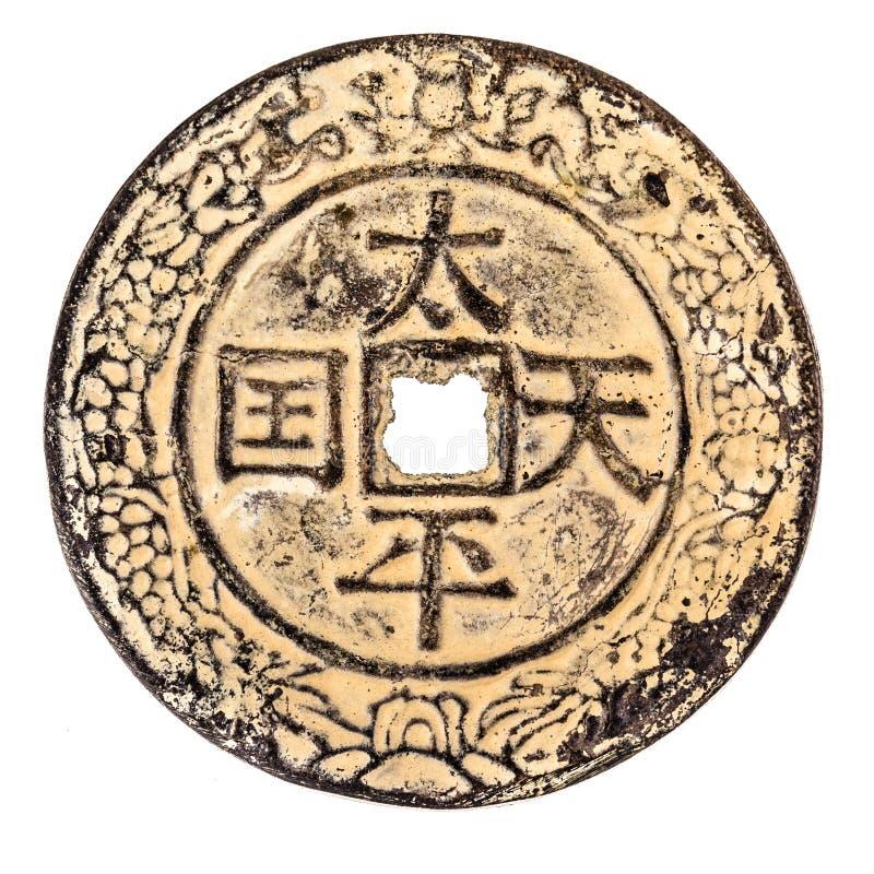 Pièce de monnaie rouillée chinoise antique image libre de droits