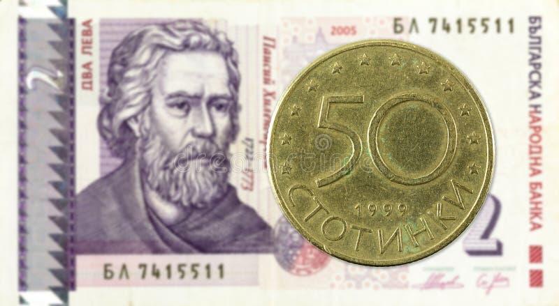 pièce de monnaie de stotinka de 50 Bulgares contre la note de lev de 2 Bulgares photo stock