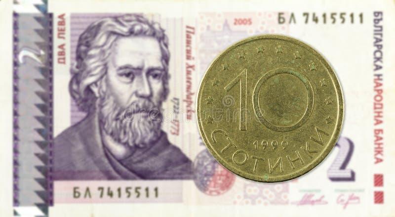 pièce de monnaie de stotinka de 10 Bulgares contre la note de lev de 2 Bulgares photo stock