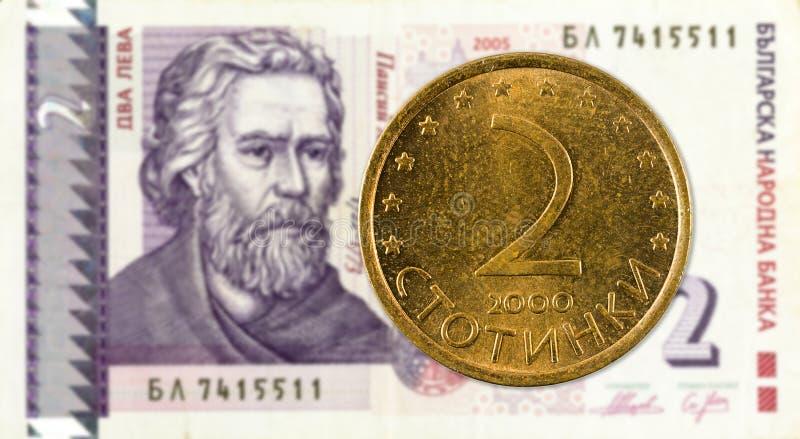 pièce de monnaie de stotinka de 2 Bulgares contre la note de lev de 2 Bulgares photos stock