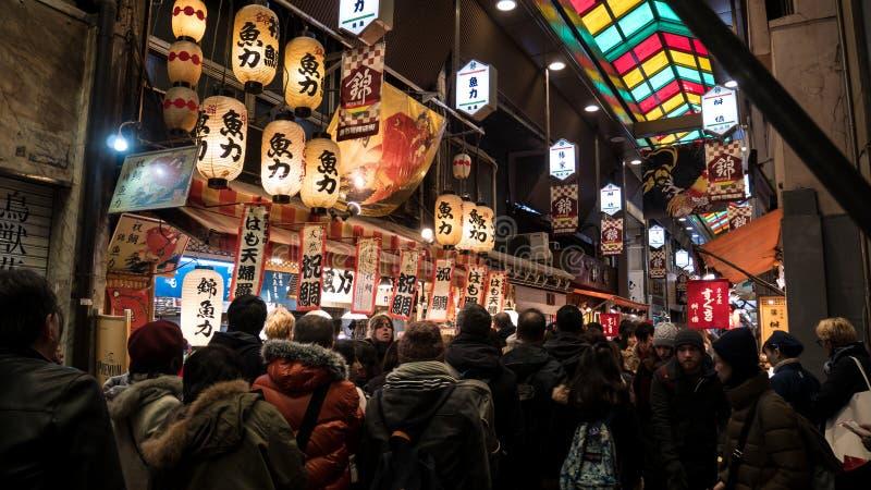 Piétons au marché de la nourriture de Kyoto images stock