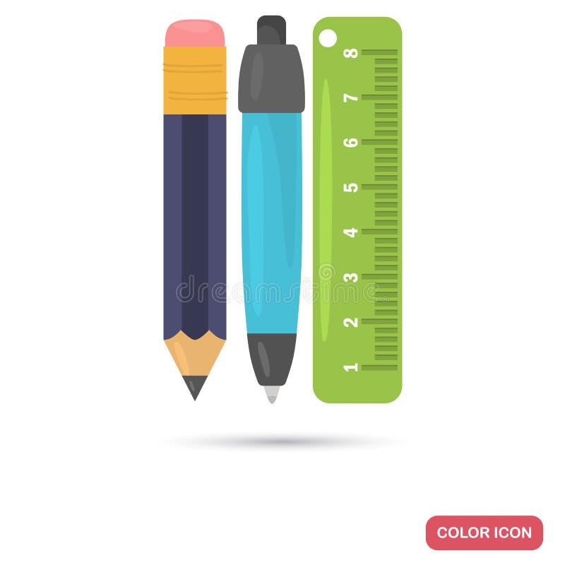 Pióro, ołówek i władca, barwimy płaską ikonę dla sieci i mobilnego projekta ilustracja wektor