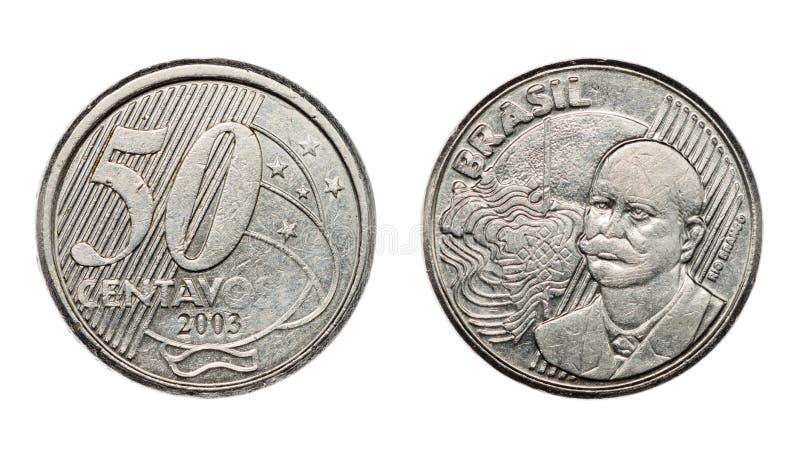 Pięćdziesiąt centów reala monety plecy i przodu brazylijskie twarze obraz royalty free