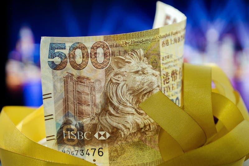 Pięćset dolarów Hong Kong, Hong Kong pieniądze, Hong Kong Świętują Lekkiego przedstawienie fotografia royalty free