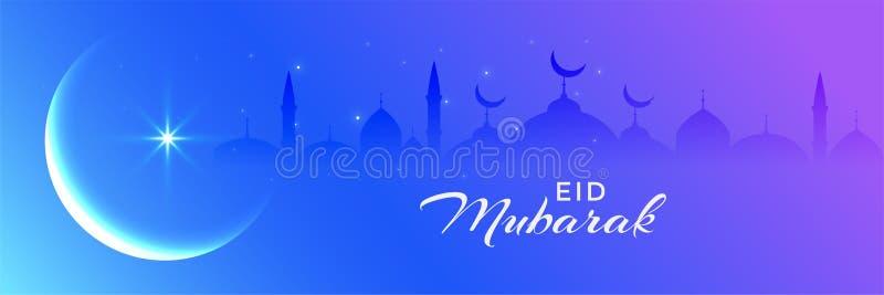 Piękna eid księżyc z meczetem kształtuje sztandaru projekt ilustracja wektor