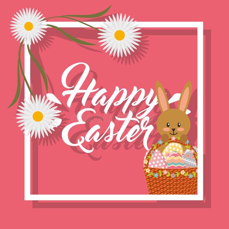 Piękna królika mienia kosza rama kwitnie dekorację szczęśliwy Easter royalty ilustracja